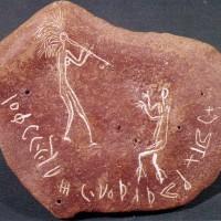 Curiosidades Arqueologicas 01